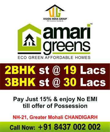 amari greens low budget floor in kharar mohali near chandigarh