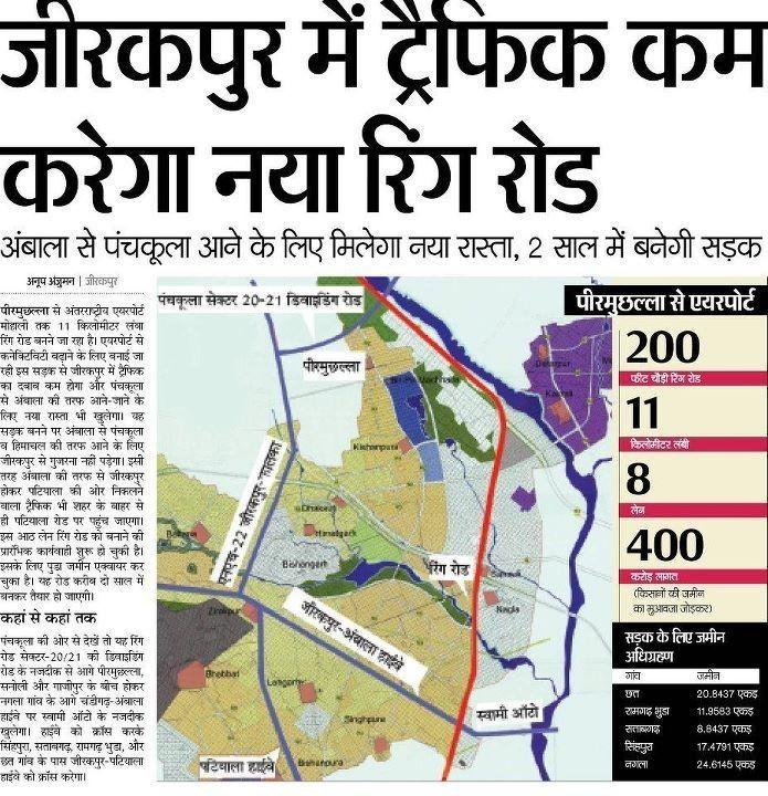 zirakpur panchkula ring road news